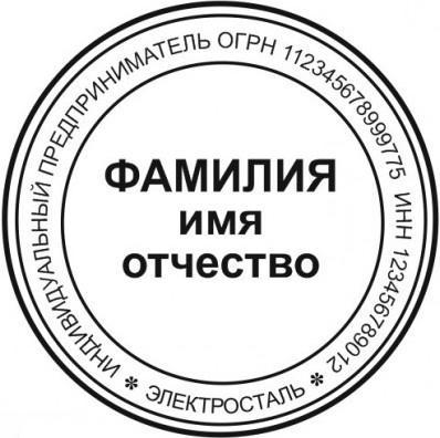ДИЗАЙН ПЕЧАТИ № 01
