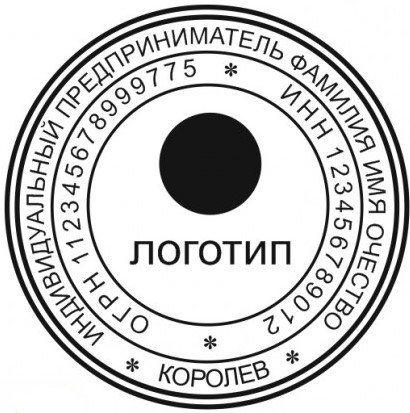 ДИЗАЙН ПЕЧАТИ № 03