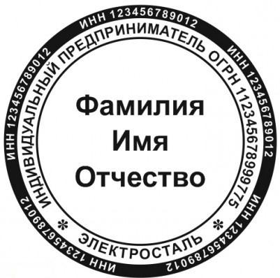 ДИЗАЙН ПЕЧАТИ № 04