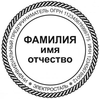 ДИЗАЙН ПЕЧАТИ № 07
