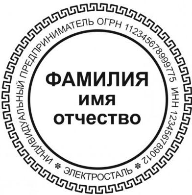 ДИЗАЙН ПЕЧАТИ № 08