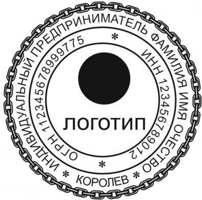 ДИЗАЙН ПЕЧАТИ № 10