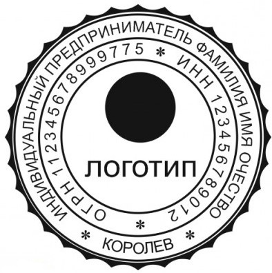 ДИЗАЙН ПЕЧАТИ № 12