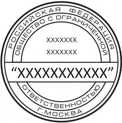 ДИЗАЙН ПЕЧАТИ № 18