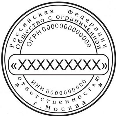 ДИЗАЙН ПЕЧАТИ № 20