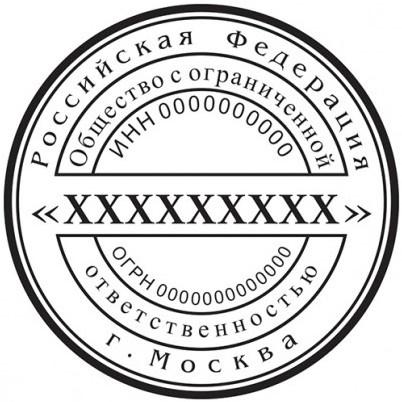 ДИЗАЙН ПЕЧАТИ № 21