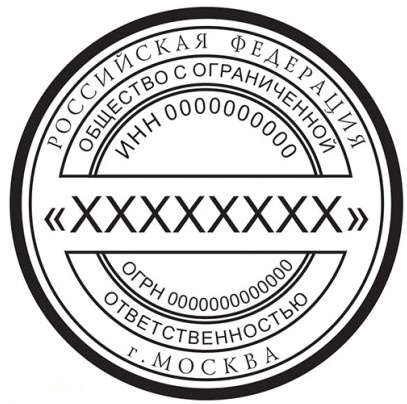 ДИЗАЙН ПЕЧАТИ № 29