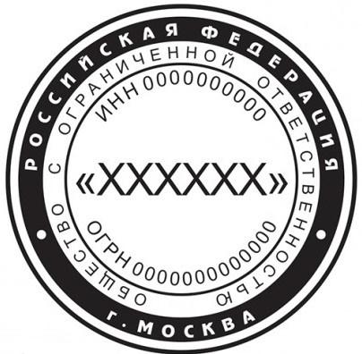 ДИЗАЙН ПЕЧАТИ № 30