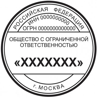 ДИЗАЙН ПЕЧАТИ № 31