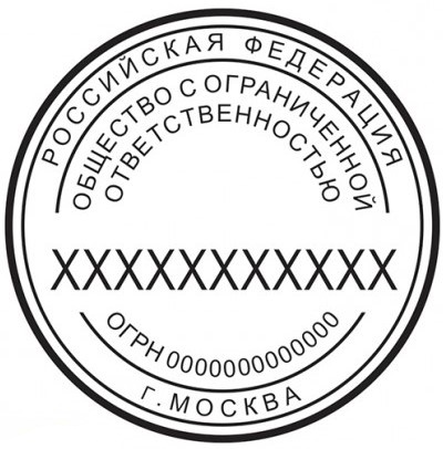 ДИЗАЙН ПЕЧАТИ № 32